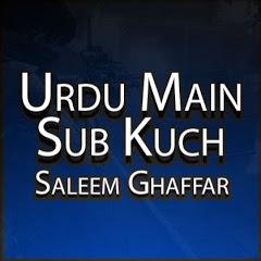 Urdu Main Sub Kuch Saleem Ghaffar