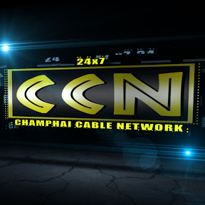 CCN Champhai Cable Network