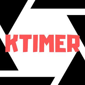 KTIMER 불 성
