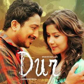 Dur - Assamese Film