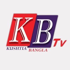Kushtia Bangla TV