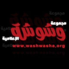 Washwasha