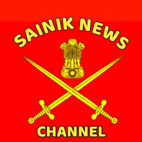 Sainik News