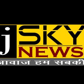 JSKY NEWS BEAWAR