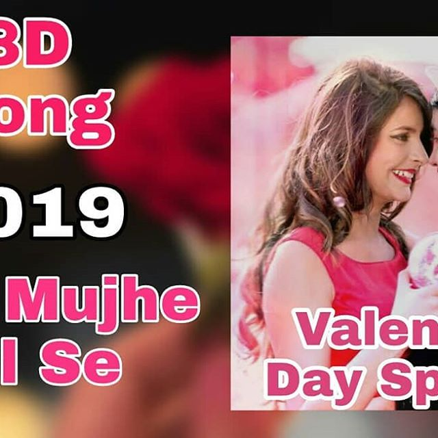 New valentine day special 8d song