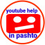 Youtube help in pashto