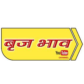 Vraj Bhav