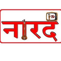 Naarad TV