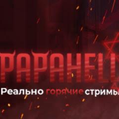 Papahell TV Brawl Stars