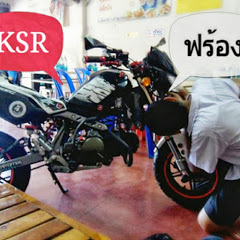 France Kawasaki