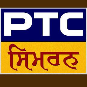 PTC SIMRAN