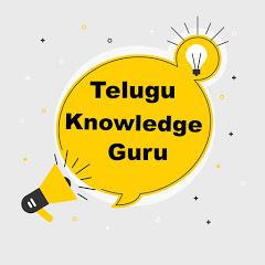 Telugu Knowledge Guru
