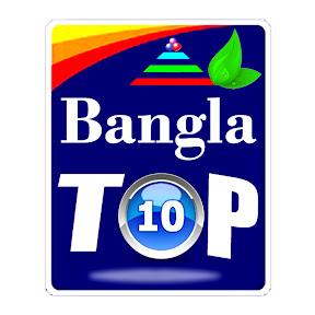 Bangla Top10