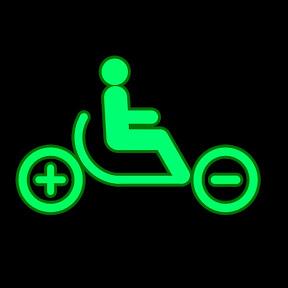 Транспорт для маломобильных людей