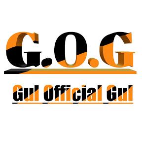 GUL OFFICIAL GUL
