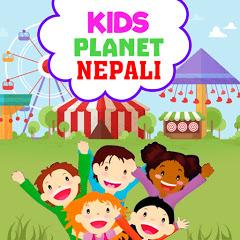 Kids Planet Nepali