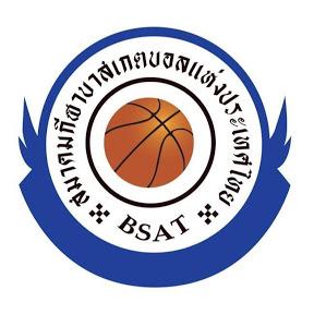 BSAT สมาคมกีฬาบาสเกตบอลแห่งประเทศไทย