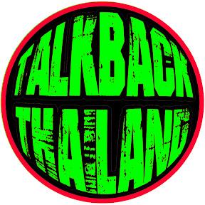 TalkBack Thailand live Streaming