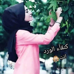 فتاه احلامها بسيطه