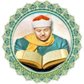 Qari Abdul Basit