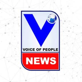 V News Surat
