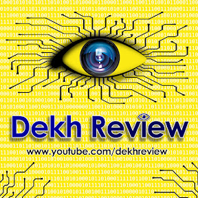 Dekh Review