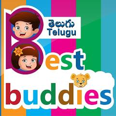 Best Buddies Stories - Telugu
