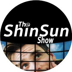 馨桑的白日夢/The ShinSun Show