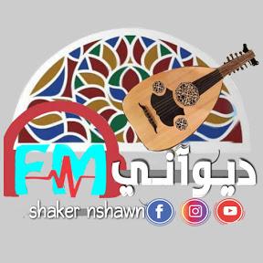ديــوآنــي FM