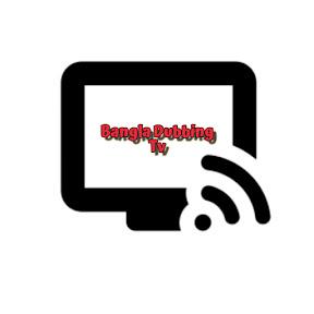 Bangla Dubbing TV