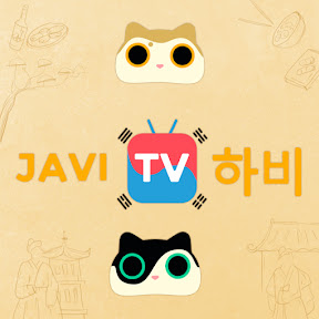 Javi TV 하비
