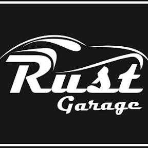 Rust Garage