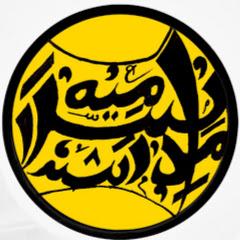 Islamia Madrasha
