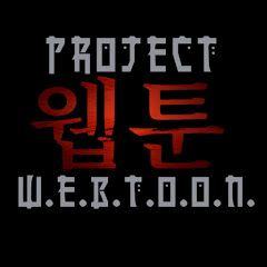 Project: WEBTOON