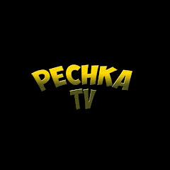 Pechka TV