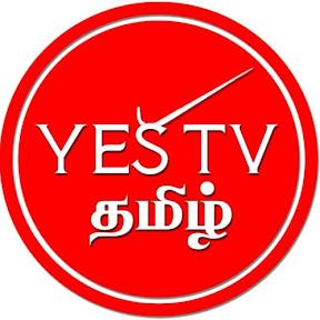 YES TV தமிழ்