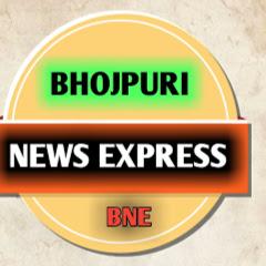 Bhojpuri News Express