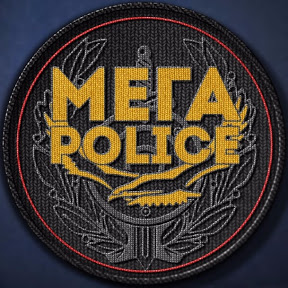 MEGA POLICE / МЕГА POLICE / MEGAPOLICE / МЕГАПОЛИС