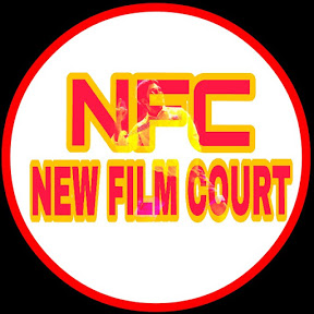 New film court