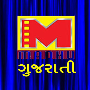 Madhu Gujarati