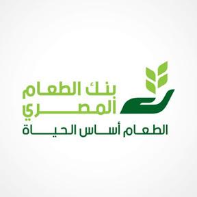 Egyptian Food Bank