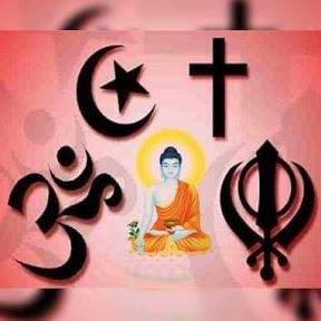 धर्म और विज्ञान