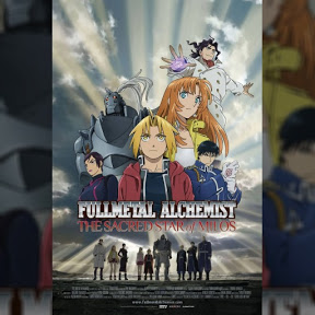 Fullmetal Alchemist: The Sacred Star of Milos - Topic