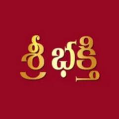 Sri Devotional