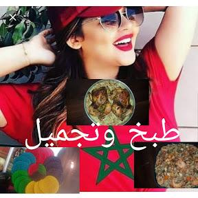 اسرار المغربيات tv