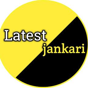 Latest Jankari