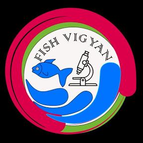 FISH VIGYAN