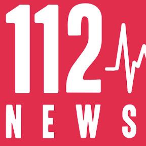 112 Press