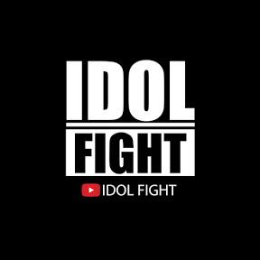 IDOL FIGHT