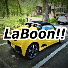 LaBoon!! レビューチャンネル 車とカー用品の研究室